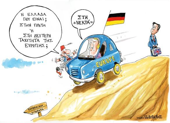 europeweb