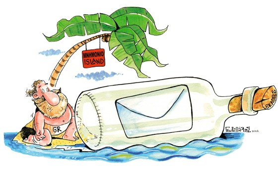 realnews 24.3.2012 , editorial cartoon