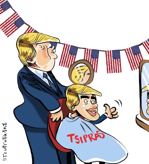 TSIPRAS AMERICA