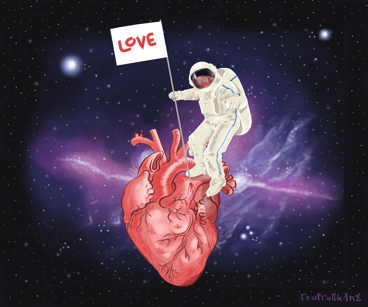 love 2018