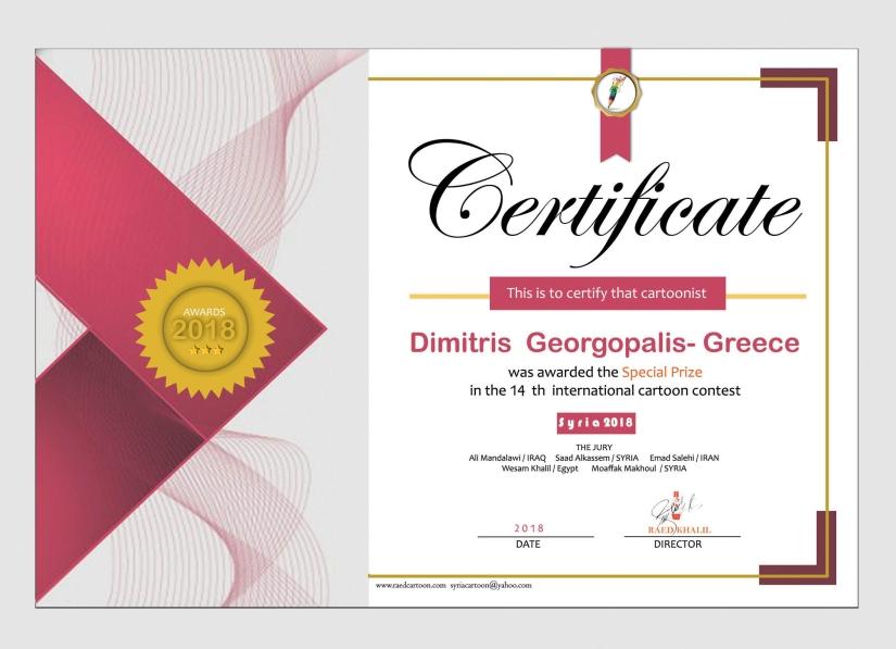 Dimitris Georgopalis- Greece