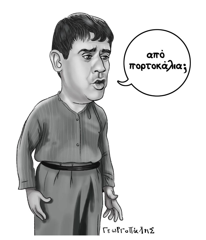 ΓΚΙΩΝΑΚΗΣ